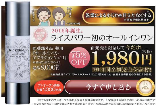 img_rice_banner